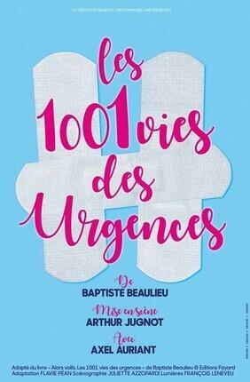 LES 1001 VIES DES URGENCES