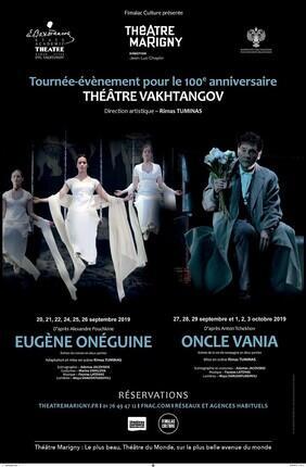COMPAGNIE VAKHTANGOV - EUGENE ONEGUINE