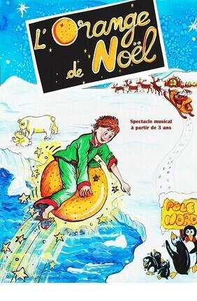 L'ORANGE DE NOEL A AUBAGNE