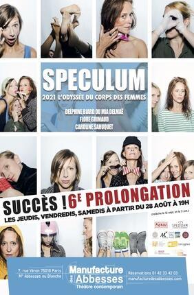 speculum_1600763287