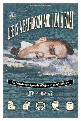 life_is_a_bathroom__1611127979