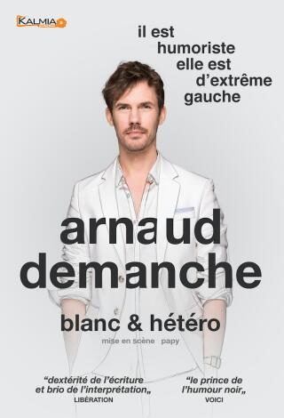 arnauddemanche_1633435801