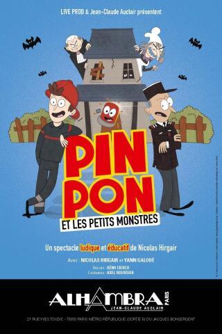 pinponnew_1634297299