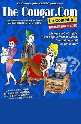 THE COUGAR.COM (Saint Etienne)