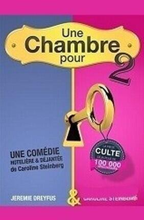UNE CHAMBRE POUR DEUX (Saint Etienne)