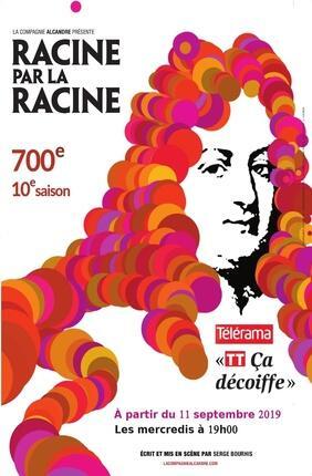racineparlaracine_1600088852