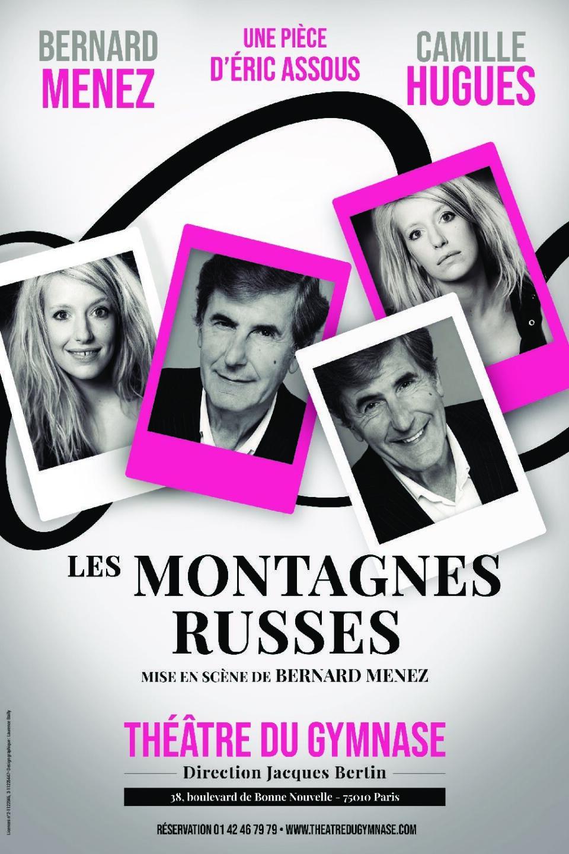 lesmontagnesrusses_1625489263